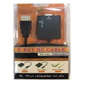 تبدیل HDMI TO VGA صدادار