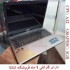 لپ تاپ دست دوم ASUS X550Z - 1