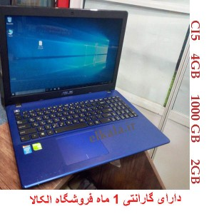 لپ تاپ دست دوم Asus X552LD