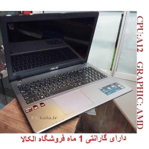 لپ تاپ دست دوم ASUS F550Z