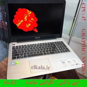 لپ تاپ دست دوم ASUS K556UB