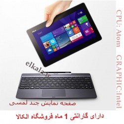 لپ تاپ دست دوم ASUS T100 - 32G