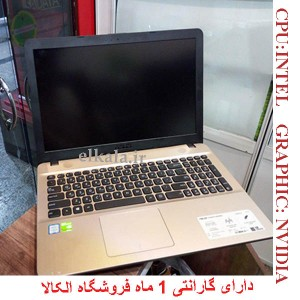لپ تاپ دست دوم ASUS X540 SC