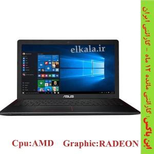 لپ تاپ اپن باکس ASUS X550IU