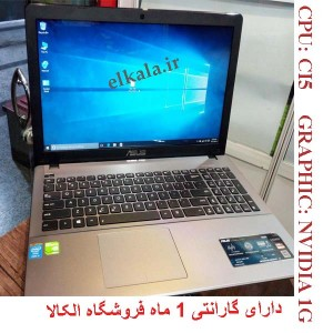 لپ تاپ دست دوم ASUS X550LD - 4