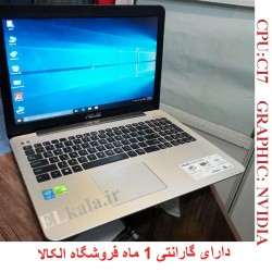 لپ تاپ دست دوم ASUS X555L
