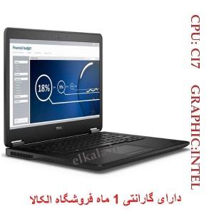 الترابوک دست دوم DELL E7450 - A