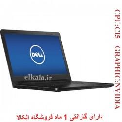 لپ تاپ دست دوم Dell Insprion 3558
