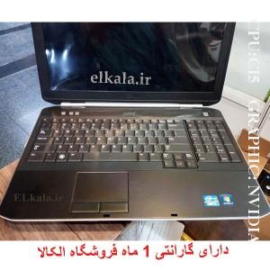 لپ تاپ کارکرده گرافیکدار dell e6530