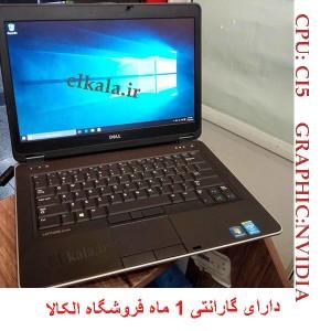 لپ تاپ گرافیکدار DELL E5440