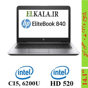لپ تاپ دست دوم HP EliteBook 840 G3