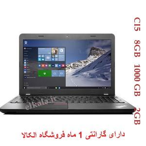 لپ تاپ دست دوم Lenovo ThinkPad E650