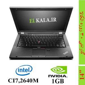 لپ تاپ گرافیکدار Lenovo T420s - 1