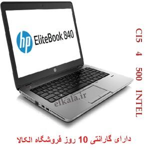لپ تاپ استوک Hp Eltitebook 840 G1 - A