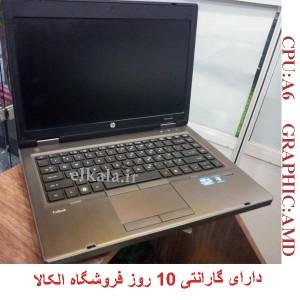 لپ تاپ استوک HP ProBook 6465b - 1
