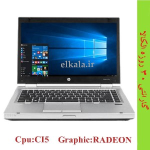 لپ تاپ گرافیکدار  HP 8470P HD PLUS