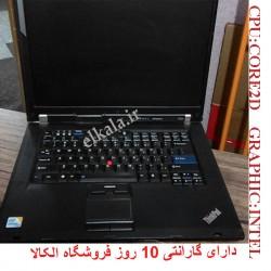لپ تاپ استوک  Lenovo T400