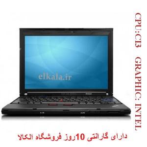 لپ تاپ استوک LENOVO THINKPAD X201