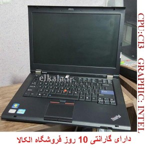 لپ تاپ استوک  Lenovo T410