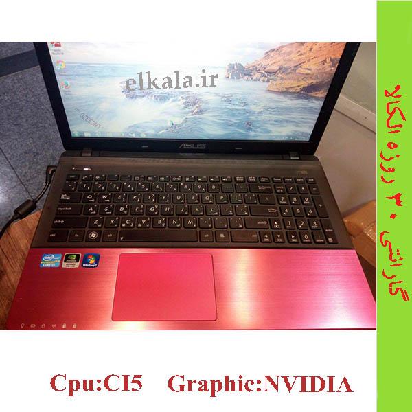 لپ تاپ کارکرده ایسوس K55VD I5