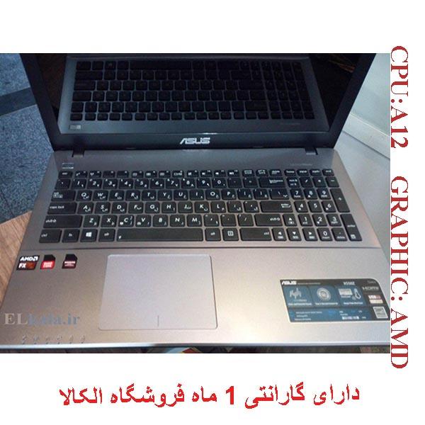 لپ تاپ کارکرده ایسوسf550z