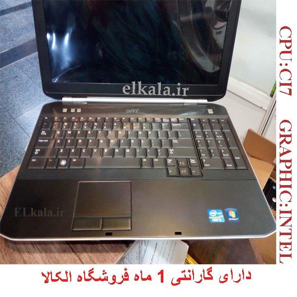 لپ تاپ کارکرده DELL E6530