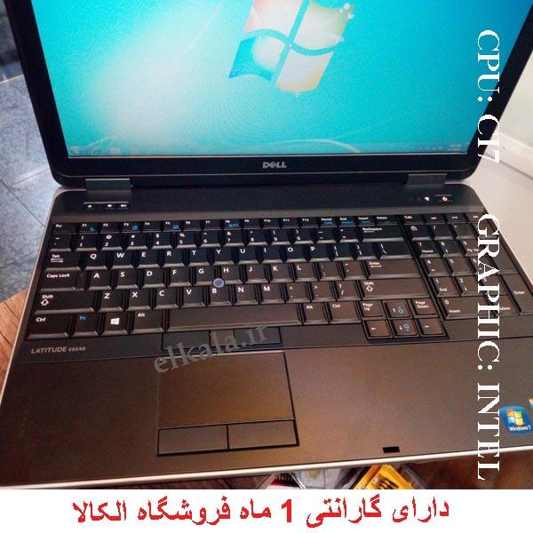 لپ-تاپ-کارکرهdell-e6540