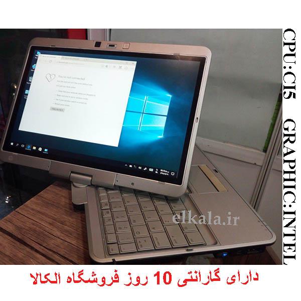 لپ تاپ دست دوم اچپی  hp 2740p