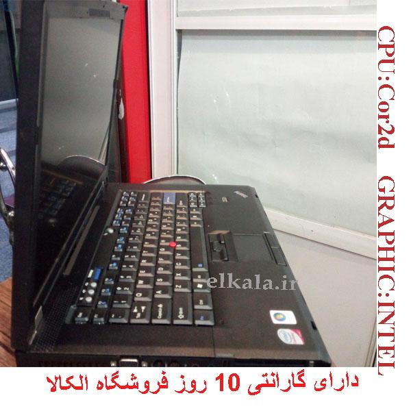لپ تاپ کارکرده لنوو t500